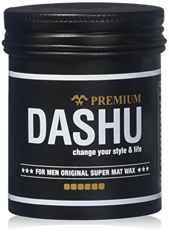 溶接離す高度[DASHU] ダシュ For Men男性用 オリジナルプレミアムスーパーマットワックス Original Premium Super Mat Wax 100ml / 韓国製 . 韓国直送品