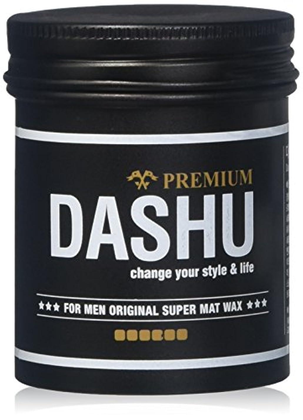 有限スペシャリスト輸送[DASHU] ダシュ For Men男性用 オリジナルプレミアムスーパーマットワックス Original Premium Super Mat Wax 100ml / 韓国製 . 韓国直送品