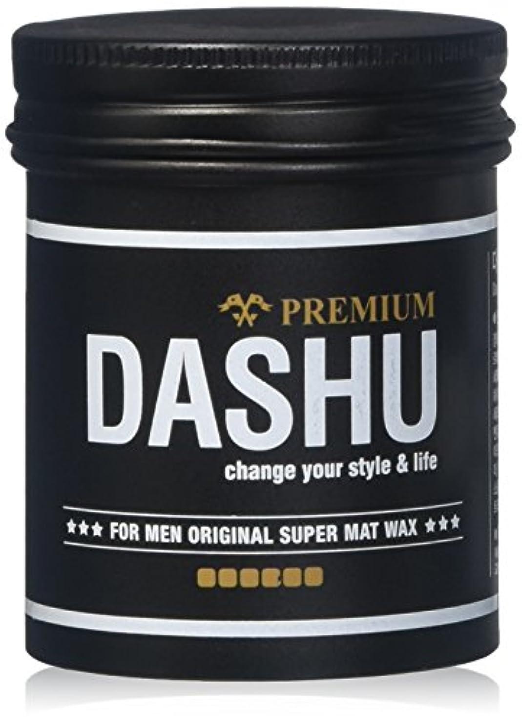 汚す結び目ブランデー[DASHU] ダシュ For Men男性用 オリジナルプレミアムスーパーマットワックス Original Premium Super Mat Wax 100ml / 韓国製 . 韓国直送品