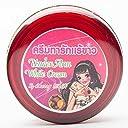 Cherry Feminine Cream for Whitening Underarm Armpit Nipples Pink Deodorant by By Cherry White