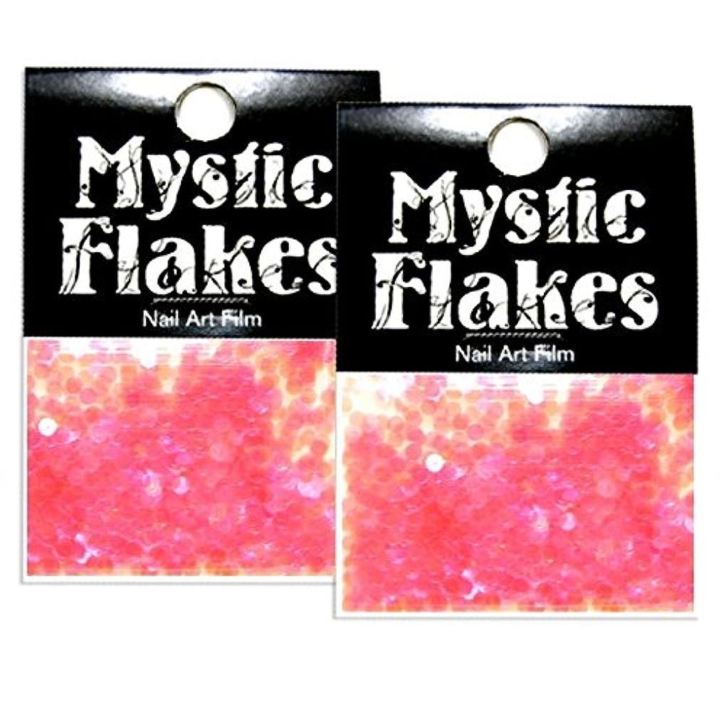 心理学企業ミスティックフレース ネイル用ストーン ルミネピンク サークル 2mm 0.5g 2個セット