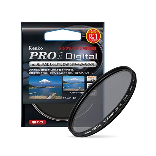 Kenko カメラ用フィルター PRO1D WI...の商品画像