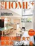 My HOME + (マイホームプラス) 2010年 09月号 [雑誌] 画像