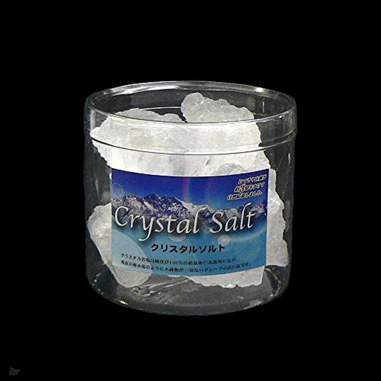 つかいます大通りパイプライン「お任せ品」ヒマラヤ岩塩 クリスタルソルト バスソルト 浄化用(塊?ロックタイプ)クリスタル岩塩 白岩塩 (600gボトル入り×1個)