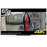 ソニー 65V型 有機ELパネル 地上・BS・110度CSデジタル4Kチューナー内蔵テレビ(別売USB HDD録画対応)Android TV 機能搭載BRAVIA KJ-65A9G