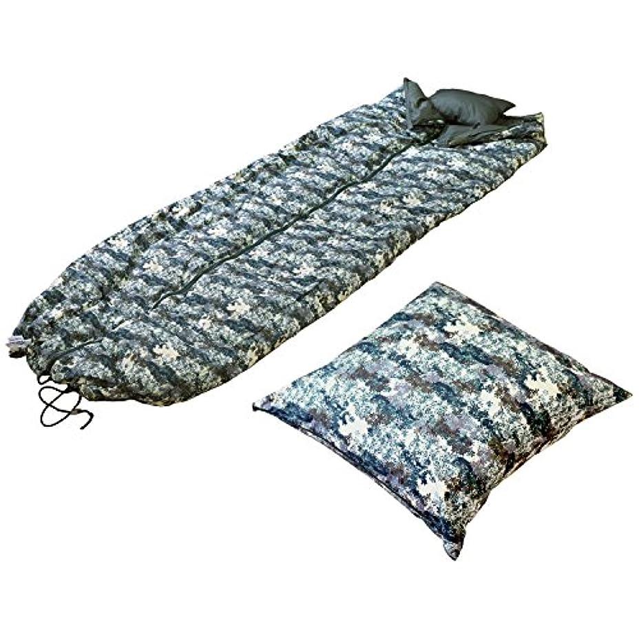 しかしスーダン市民日本製 3way スリーピングクッション アップサイクルダウン 150×210cm 洗える 寝袋 シュラフ ケット 肌掛け クッション Herbe(エルブ) / グリーン