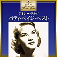 Tennessee Waltz by Patti Page (2014-06-25)