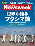 Newsweek (ニューズウィーク日本版) 2011年 7/27号 [雑誌]