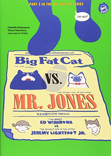 Big Fat Cat vs. MR.JONES (BFC BOOKS)の詳細を見る