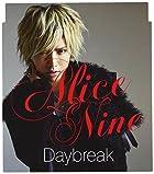 Daybreak(初回限定盤)-HIROTO ver.-(在庫あり。)
