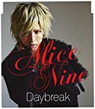 Daybreak(初回限定盤)-HIROTO ver.-()