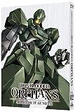 機動戦士ガンダム 鉄血のオルフェンズ 2[Blu-ray/ブルーレイ]