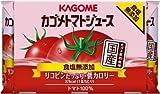カゴメ トマトジュース 食塩無添加 (160g×6缶)×5個
