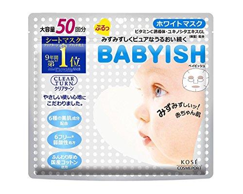【Amazon.co.jp限定】KOSE コーセー クリアターン ベイビッシュ ホワイト マスク 50枚 リーフレット付 フェイスマスク