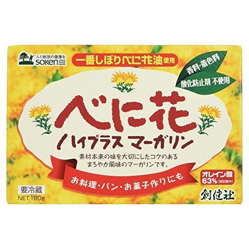 [冷蔵] 創健社 べに花ハイプラスマーガリン 180g