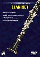 Ubs: Clarinet [DVD]