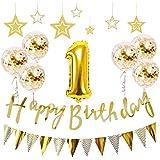 【Shiseikokusai 】 HAPPY BIRTHDAY 風船 アルミニウム 数字(1) お子様誕生日パーティー 豪華 誕生日 飾り付け セット ゴールド(yj-a01)