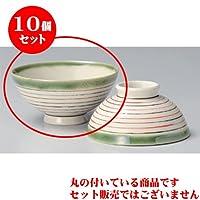 10個セット 夫婦茶碗 織部駒筋大平 [12.8 x 6.2cm] 和食器 酒器 料亭 旅館 業務用