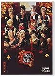 2.5次元ダンスライブ「ツキウタ。」ステージ 第六幕『紅縁-赤の...[Blu-ray/ブルーレイ]