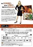 CHUCK / チャック 〈ファースト・シーズン〉コンプリート・ボックス [DVD] 画像