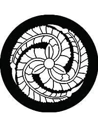 家紋シール 三つ藤巴紋 布タイプ 直径40mm 6枚セット NS4-1526