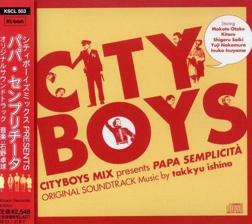 シティボーイズ・リミックスプレゼンツ・パパ・センプリチータ・オリジナルサウンドトラックの詳細を見る