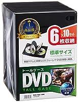 サンワサプライ DVDトールケース(6枚収納) ブラック 10枚セット DVD-TN6-10BK