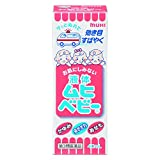 【第3類医薬品】液体ムヒベビー 40mL