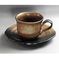 味わいある渋さ・・美濃焼き 黒備前 コーヒー碗皿