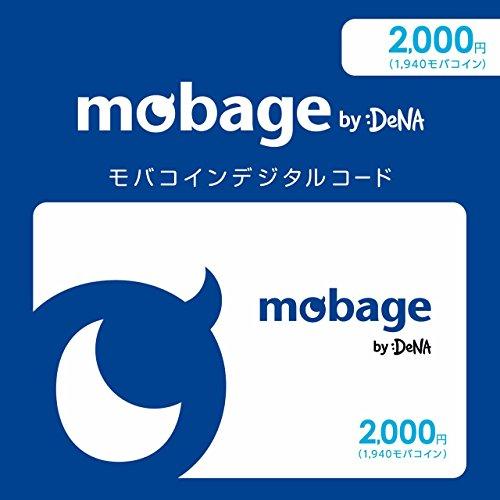 Mobageモバコインデジタルコード 2,000円(1,94...