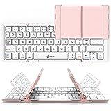キーボード Bluetooth 折りたたみ式 薄型 ワイヤレス ブルートゥース android スマホ タブレットiPhone/iPad/Andriod専用 軽量 携帯便利 pink ローズゴールド IC-BK03