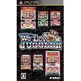 We Love Juggler [Japan Import] by Kita Denshi [並行輸入品]