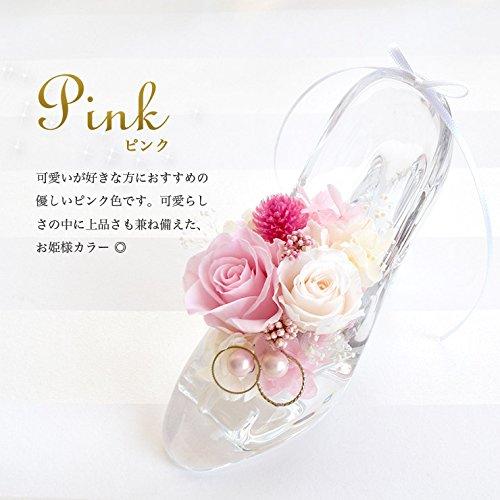 リングピロー 手作りキット Sarah サラ 難易度1 ガラスの靴 シンデレラ ピンク