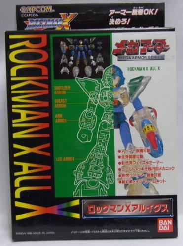 メガアーマー シリーズ ロックマン X アルイクス