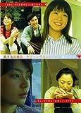 恋する日曜日 ラブソングコレクション 夏の記憶 (レンタル専用版) [DVD]