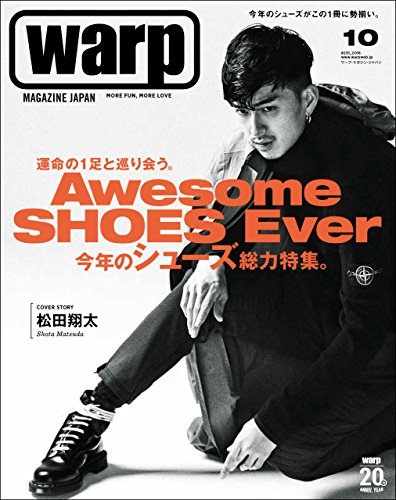 warp MAGAZINE JAPAN (ワープマガジンジャ...