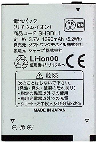 中古良品 電池パック 【シャープ】SoftBank 純正品 対応機種 003SH DM009SH 3531 SHBDL1