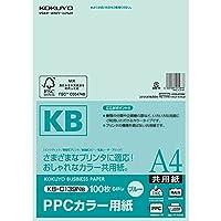 コクヨ コピー用紙 PPCカラー用紙 共用紙 FSC認証 100枚 A4 青 KB-C139NB