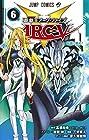 遊☆戯☆王 ARC-V 第6巻