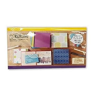 くるみ製本キット 3冊セット たんぽぽ・紫・白