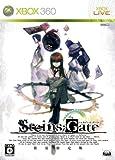 Steins;Gate (シュタインズ・ゲート) (数量限定版) - Xbox360