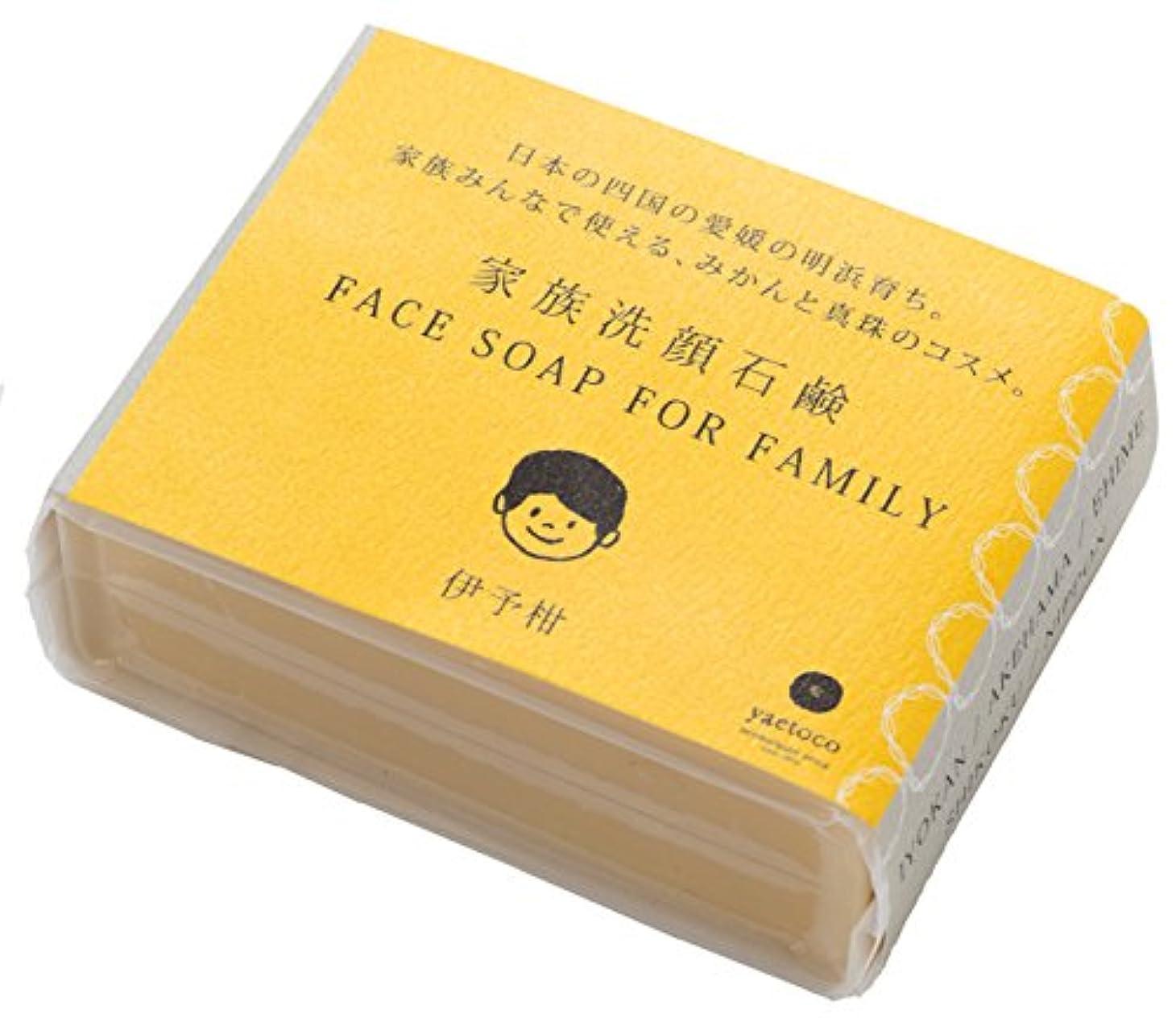 水を飲むシード同盟yaetoco家族洗顔石鹸
