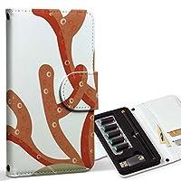 スマコレ ploom TECH プルームテック 専用 レザーケース 手帳型 タバコ ケース カバー 合皮 ケース カバー 収納 プルームケース デザイン 革 その他 貝 砂浜 001361