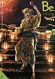 コミック Be (ビー) 2014年 08月号 [雑誌]