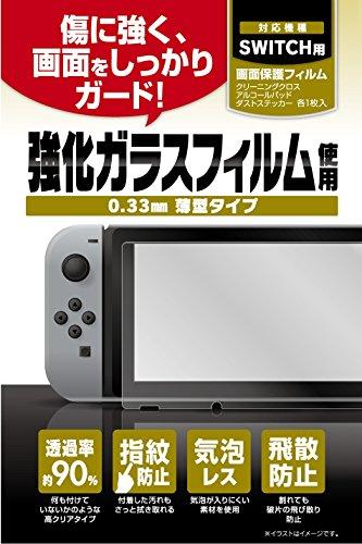 Nintendo Switch 保護フィルム 強化ガラス 高透過率 & 指紋防止 & 気泡レス & 飛散防止 0.33mm 4点セット