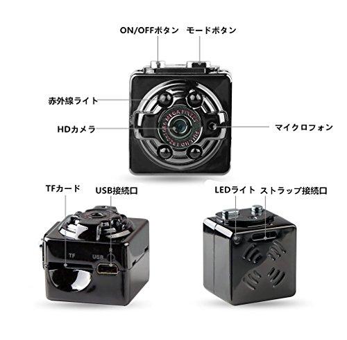 超小型カメラ Hayoku 隠しカメラ 防犯 赤外線 暗視機能 動体検知機能 監視カメラ キューブ型DVR 高画質1280*720p バッテリー付き 充電 USB型 (超小型カメラ)