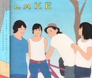 lake [cn-0017]