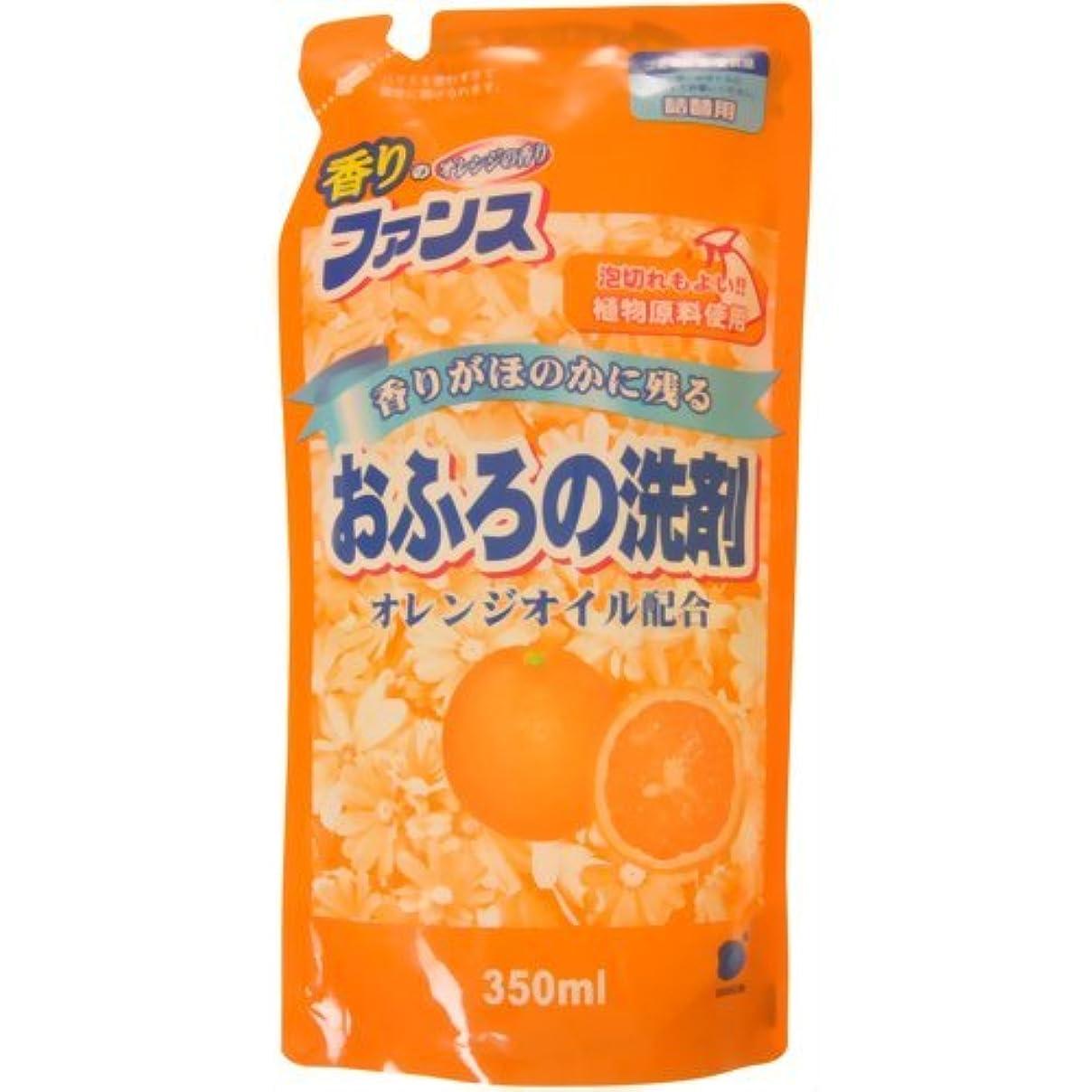 のみ三角形妊娠した香りのファンス おふろの洗剤 オレンジ つめかえ用 350ml