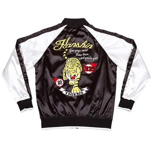 阪神タイガース TIGERSリバーシブルスカジャン (ブラック) - XL ジャケット