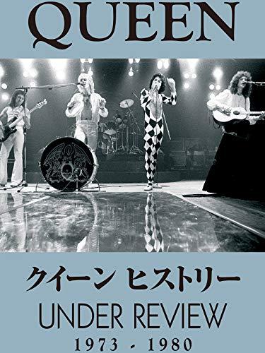 クイーン ヒストリー 1973-1980(字幕版)
